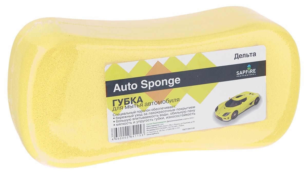 Губка для мытья автомобиля Sapfire Дельта, цвет: желтый, 24 х 10,5 х 8 см0502-SGMГубка Sapfire Дельта, изготовленная из высококачественного пенополиуретана, обеспечивает бережный уход за лакокрасочным покрытием автомобиля, обладает высокими абсорбирующими свойствами. При использовании с моющими средствами, изделие создает обильную пену. Губка Sapfire Дельта сохраняет свою форму даже после многократного использования и прослужит вам долгие годы.