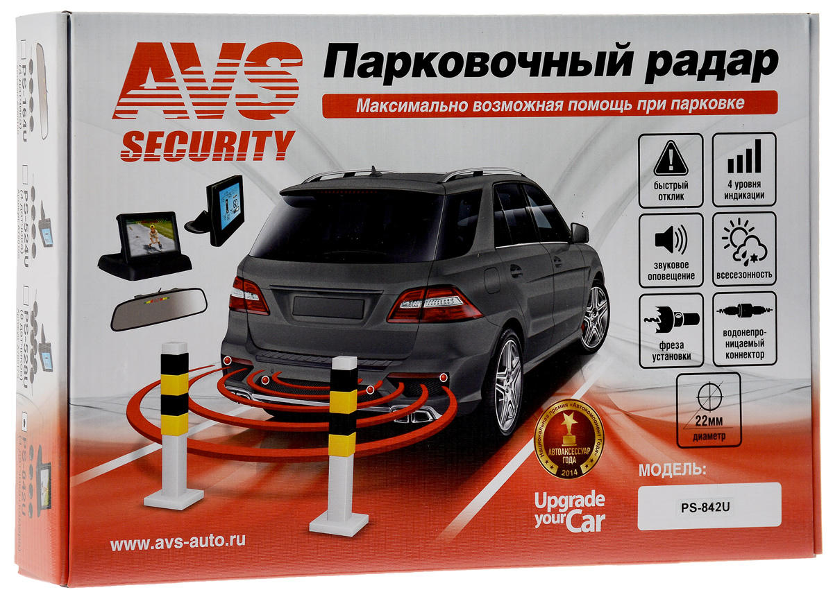 Парктроник AVS PS-842UA78018SПарктроник AVS PS-842 поможет избежать досадных мелких аварий и следующих за ними материальных затрат. Датчики парковки помогут вам обнаружить опасное препятствие, невидимое из салона автомобиля, а зеркало предупредит вас заблаговременно о возможном столкновении.Система сканирует пространство пространство спереди и сзади автомобиля с помощью ультразвуковых волн и анализирует полученную информацию, что дает представление о препятствиях в радиусе 2,5 метра от вашего автомобиля.Система самодиагностики сообщит вам о готовности устройства к работе, а всепогодные ультразвуковые датчики обеспечат уверенную парковку в любых условиях.В комплект входит фреза для установки датчиков.Водонепроницаемый коннектор значительно упрощает установку и замену датчиков парковочной системы.Технические характеристики:Рабочее напряжение: 12В.Диаметр датчика: 22 мм.Ультразвуковая частота: 40 кГц.Дистанция детектирования: 2,5 м.Громкость оповещения: 80 дБ.4 уровня индикации.4 датчика.Камера заднего вида.