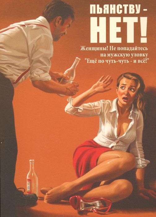 Пьянству - нет! Открытка открытка с диском 21 блюз джимми рид