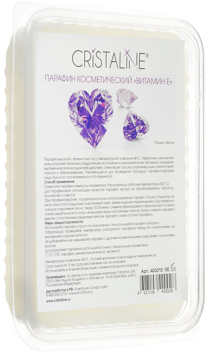 CristalineПарафин косметический Витамин Е  450 мл Cristaline