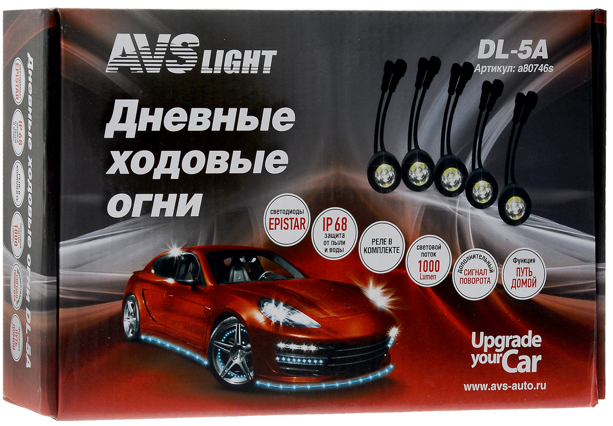 Дневные ходовые огни AVS DL-5A, 5 светодиодов х 2A80746SДневные ходовые огни AVS DL-5A - это лампы грузового или легкового автомобиля, используемые для повышения видимости автотранспортного средства в дневное время.Напряжение: 12 В.Мощность: 15 Вт.Количество светодиодов: 10.Модель светодиода: Epistar (HP 1W).Температура свечения: 5000 К.Световой поток: 1000 Лм.Реле в комплекте.Функция Путь домой- DRL остаются включенными в течении 20 секунд после выключения двигателя автомобиля.Дополнительный сигнал поворота.IP защита: 68 (6-полная защита от пыли, 8-защита от проникновения воды при длительном погружении на глубину более 1 метра).