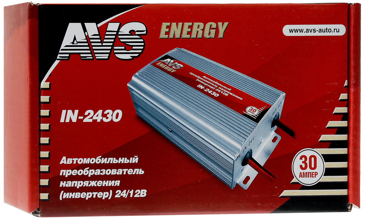 Инвертор автомобильный AVS IN-2430, 24/12 В43898Инвертор AVS IN-2430 служит для преобразования напряжения 20-32 В в напряжение 12-14 В и предназначен для автомобилей с номинальным напряжением бортовой сети 24 В. Данное устройство позволит вам использовать приборы, предназначенные для сети 12 Вольт, в автомобилях с напряжением сети 24 Вольта.Входное напряжение: 20-32 В.Выходное напряжение: 12 В.Мощность: 360 Вт.Ток: 30 А.Защита от перегрузок и короткого замыкания.
