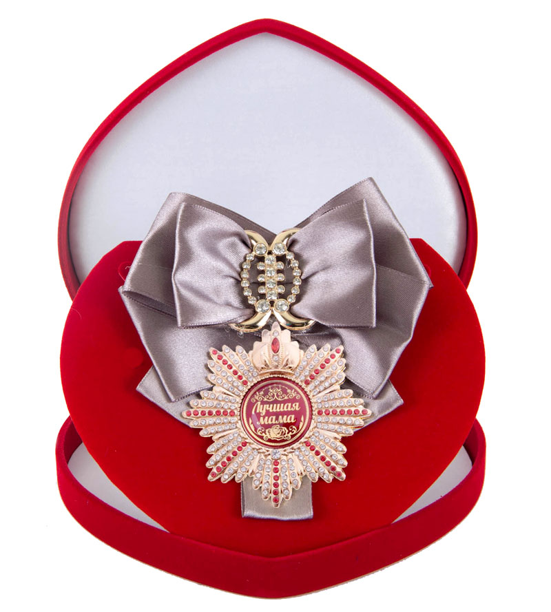 Хороший памятный подарок - большой подарочный орден на атласной ленте, упакованный в изящный футляр.