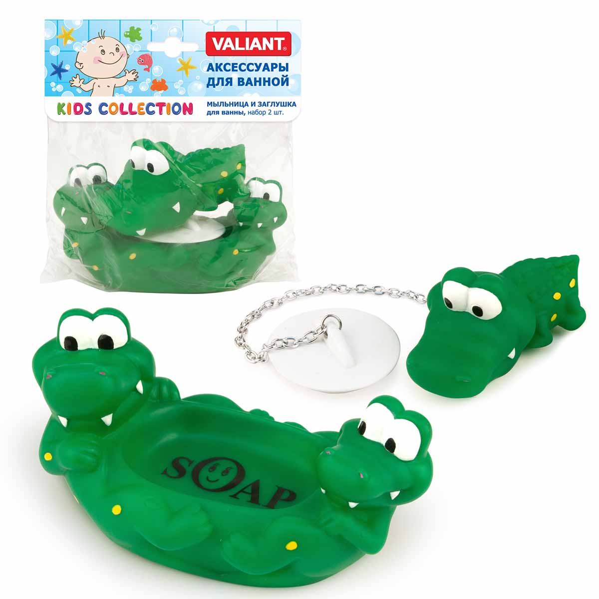 Valiant Мыльница и заглушка для ванны КрокодильчикиKC-A-MIXНовая коллекции аксессуаров для ванной комнаты. Все аксессуары хорошо сочетаются между собой, что позволит создать свою индивидуальную коллекцию. С яркими забавными аксессуарами водные процедуры станут настоящим праздником для ребенка. Также позволят приучить ребенка к порядку, развить детскую моторику рук и знания в сфере животных. Все аксессуары изготовлены из абсолютно безопасных полимерных материалов.