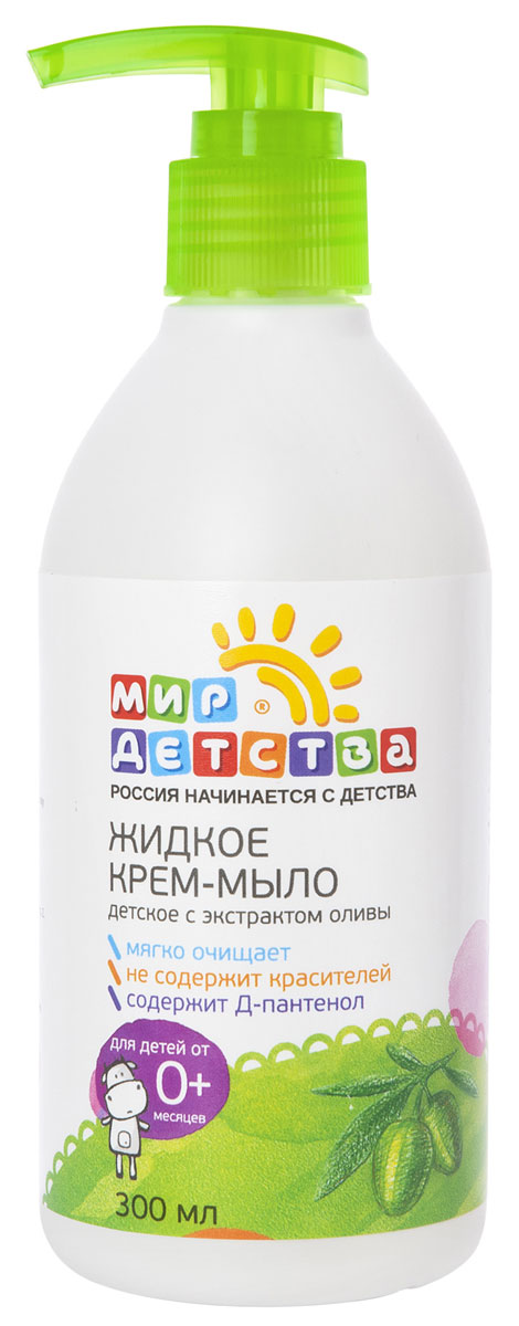 Мир детства Жидкое крем-мыло Детское с экстрактом оливы 300 мл