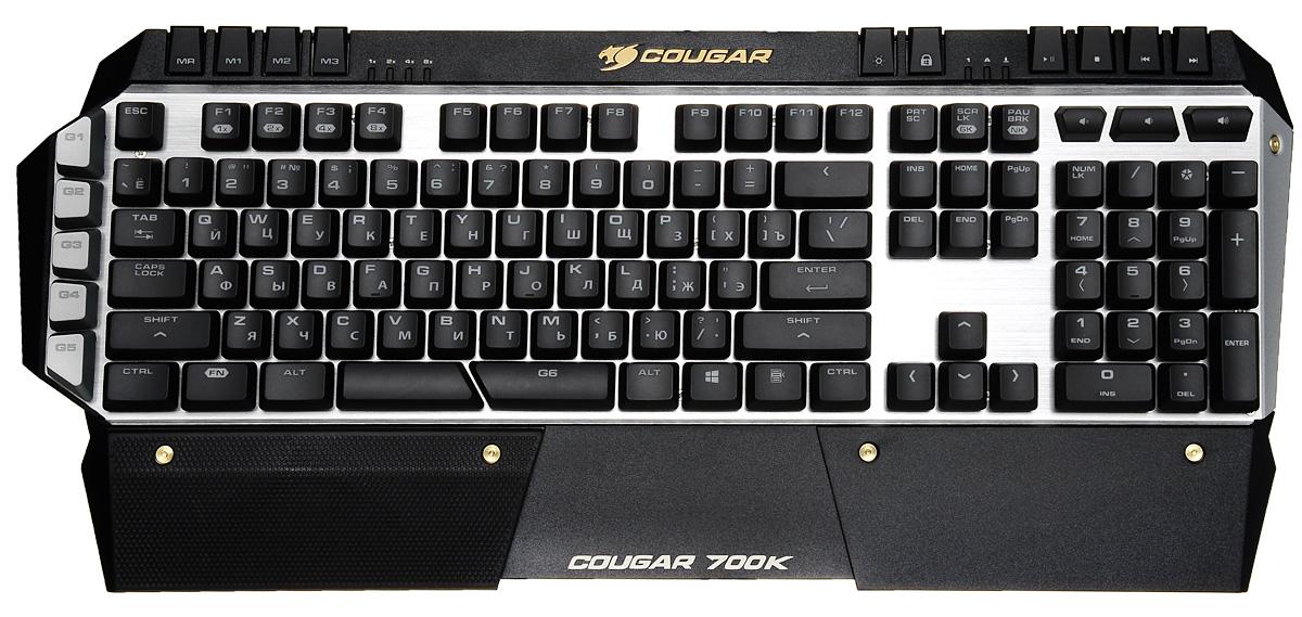 Cougar 700K, Black игровая клавиатураCU700KCougar 700K - это игровая механическая клавиатура премиум класса, предназначена для серьезных и профессиональных геймеров. Элементы геометрического фасета, используемые разработчиками в проектировании клавиатуры, создают впечатление схожести дизайна с военной технологией стелс. Ключевые механические модули клавиатуры размещены на открытой и изогнутой алюминиевой конструкции с матовой поверхностью. Такой дизайн создает максимальный комфорт пользователям при наборе текста, не говоря уже о крепкости и надежности конструкции. Покрытые пластиком края клавиатуры, предоставляют пользователям максимальную безопасность. Интуитивноерасположение клавиш и кнопок группировки аккуратно интегрированы в пластиковой конструкции. Это дает возможность концентрировать внимание геймеров на ключевые направления и позволяет им полностью сосредоточиться на своей игре. Дополнительная съемная панель для отдыха запястий обеспечивает хорошую эргономичную поддержку при работе с основными клавишами управления WASD.Переключатели Cherry MX:Механические клавиши обеспечивают оперативность, необходимую для клавиатуры игрового уровня, а также отличительные тактильные ощущения при ее использовании. Технология Cherry MX гарантирует длительное пользование клавиатурой с максимальным ресурсом до 50 миллионов нажатий.Система Cougar UIX:Интегрированное программное обеспечение объединяет все устройства Cougar в одном приложении.Независимо от того, являетесь ли вы новичком или профессиональным игроком, интуитивная операционная система клавиатуры позволяет легко настраивать и редактировать команды, а также обеспечивает пользователя всеми возможности для получения максимального удовольствия от игры.Алюминиевая матовая конструкция:Ключевые механические модули клавиатуры размещены на открытой и изогнутой алюминиевой конструкции с матовой поверхностью. Такой дизайн создает максимальный комфорт пользователям при наборе текста, не говоря уже о крепкости и надежности конструк