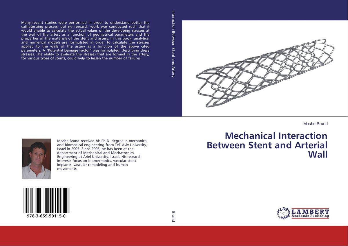 Mechanical Interaction Between Stent and Arterial Wall infant artery puncture arm baby artery puncture arm training model