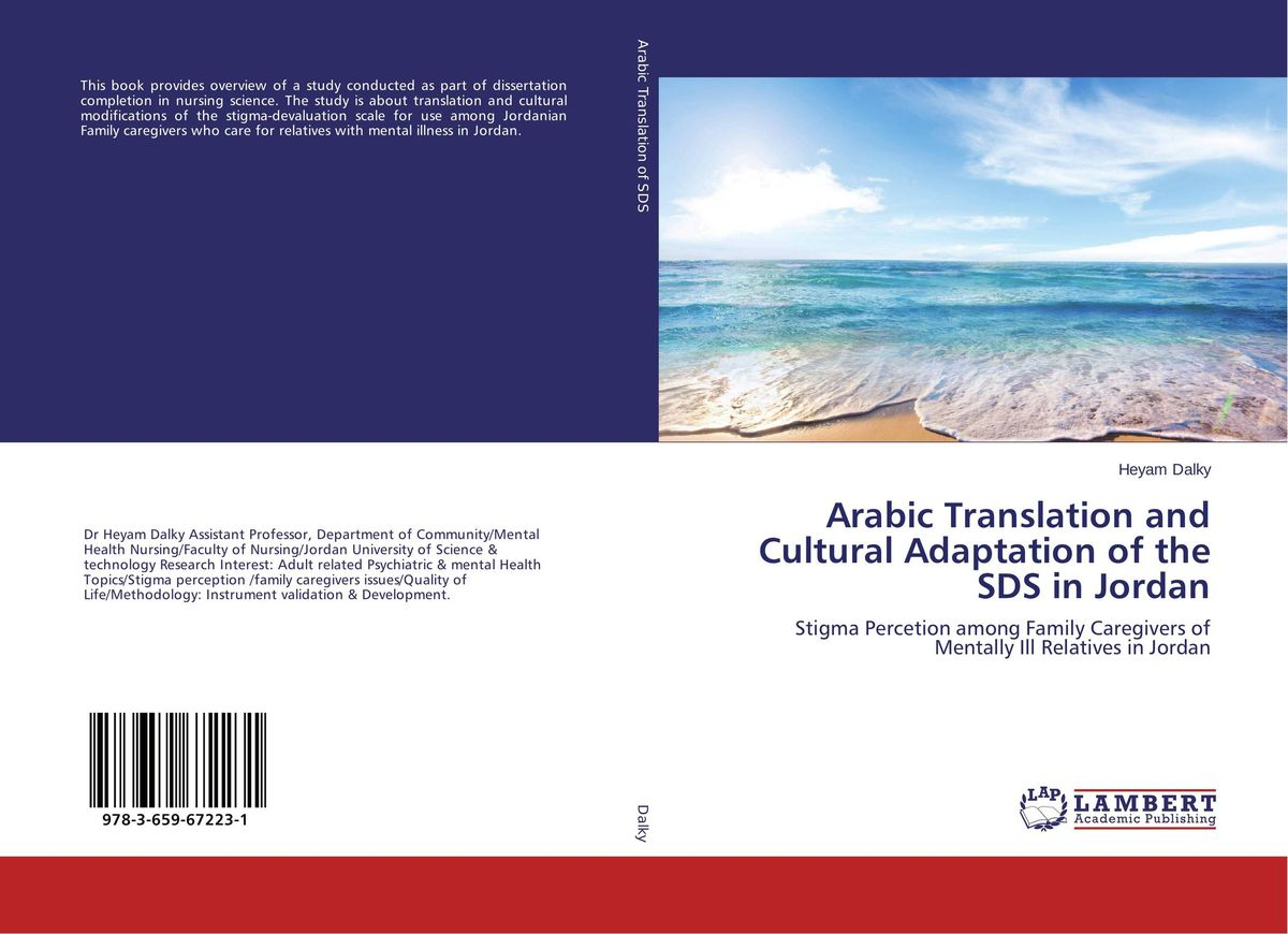 Arabic Translation and Cultural Adaptation of the SDS in Jordan the handbook of translation and cognition