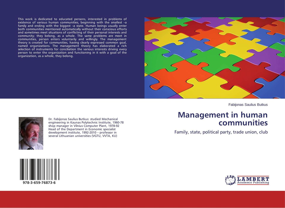 Management in human communities the biggest smallest christmas present