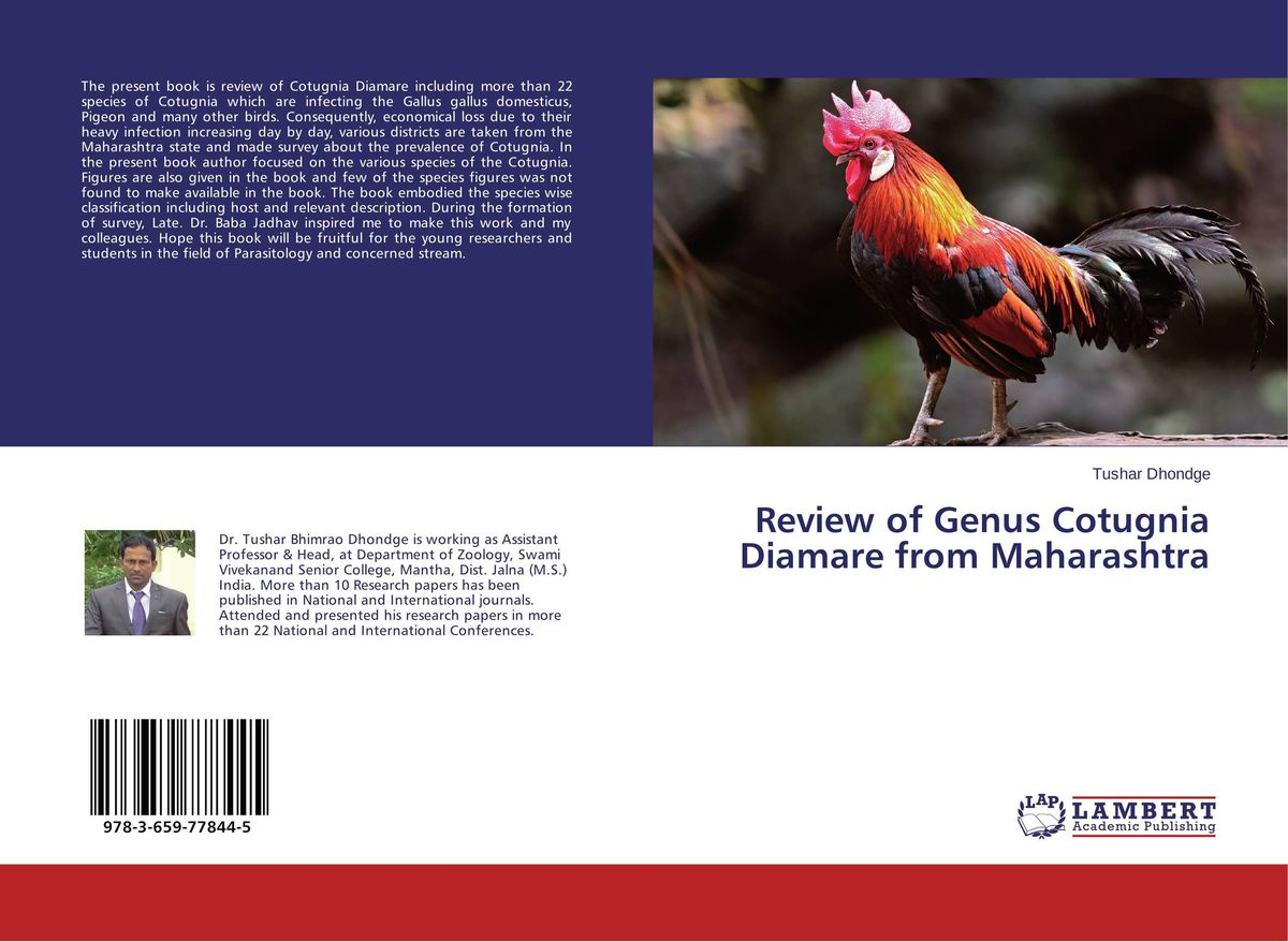 Review of Genus Cotugnia Diamare from Maharashtra more of me