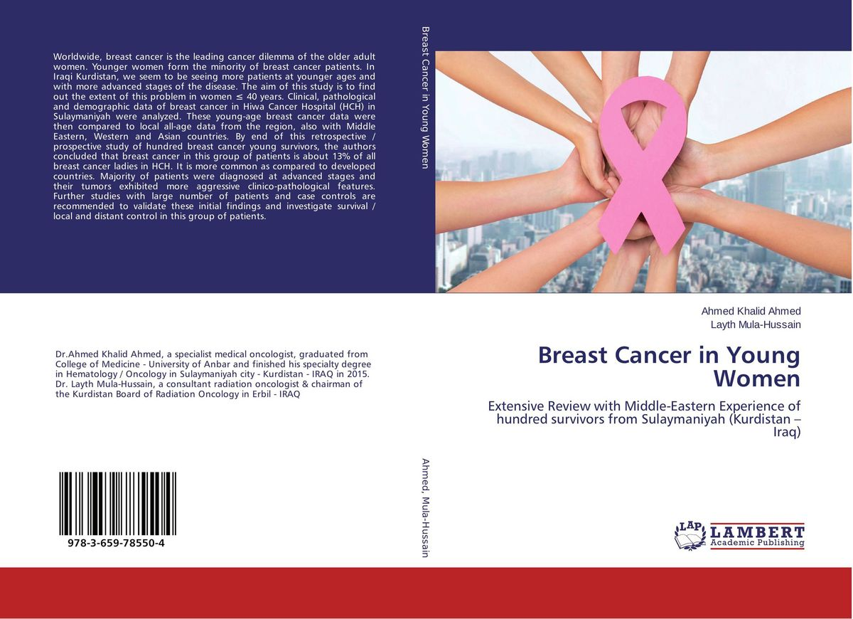 Breast Cancer in Young Women choices in breast cancer treatment – medical specialists and cancer survivors tell you what you need to know