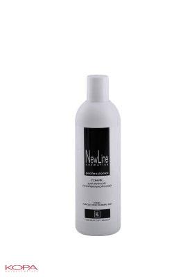 New Line Тоник для жирной и нормальной кожи, 300 мл21112Тонизирует, увлажняет кожу, нормализует работу сальных желез, естественную кислотность кожи, сокращает поры, успокаивает раздраженные участки.
