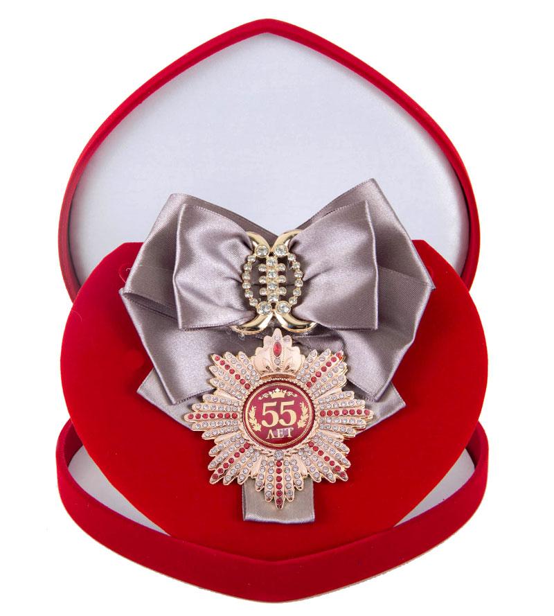 Большой Орден Юбилей 55 серебряная лента010120005/1Хороший памятный подарок - большой подарочный орден на атласной ленте, упакованный в изящный футляр.