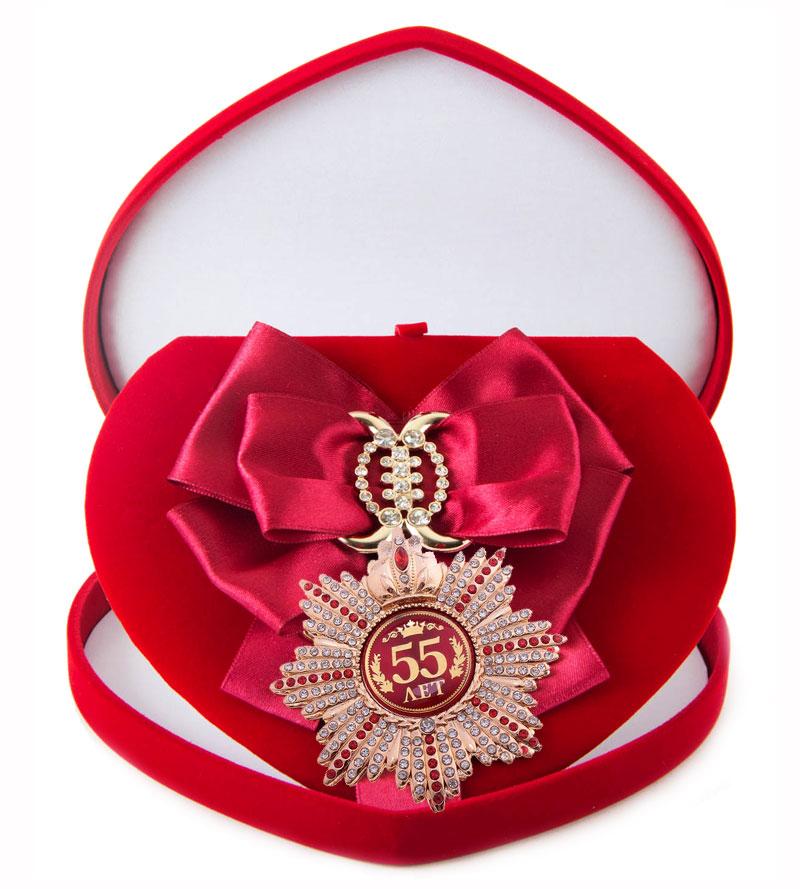 Большой Орден Юбилей 55 малиновая лента010120005Хороший памятный подарок - большой подарочный орден на атласной ленте, упакованный в изящный футляр.