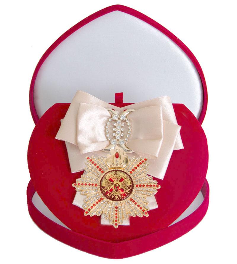 Большой Орден За мужество кремовая лента010120002/4Хороший памятный подарок - большой подарочный орден на атласной ленте, упакованный в изящный футляр.