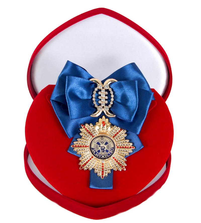 Большой Орден За мужество синяя лента010120002/2Хороший памятный подарок - большой подарочный орден на атласной ленте, упакованный в изящный футляр.