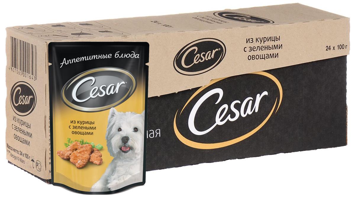 Консервы Cesar для взрослых собак, с курицей и зелеными овощами, 100 г, 24 шт39667Консервы Cesar - это полнорационный консервированный корм для взрослых собак всех пород. Нежнейшие кусочки мяса, дополненные свежими овощами - идеальное блюдо для любой собаки.Консервы приготовлены исключительно из натурального сырья. Не содержат искусственных красителей, консервантов и усилителей вкуса. Состав: мясо и субпродукты минимум 40% (в том числе курица минимум 26%), овощи (минимум 4%), злаки, витамины, минеральные вещества.Пищевая ценность в 100 г: белки - 9 г, жир - 4,5 г, зола - 2 г, клетчатка - 0,5 г, влага - 80 г, витамин А - не менее 150 МЕ, витамин Е - не менее 1,2 мг. Энергетическая ценность в 100 г: 85 ккал.Товар сертифицирован.В упаковке 24 пакетика по 100 г.