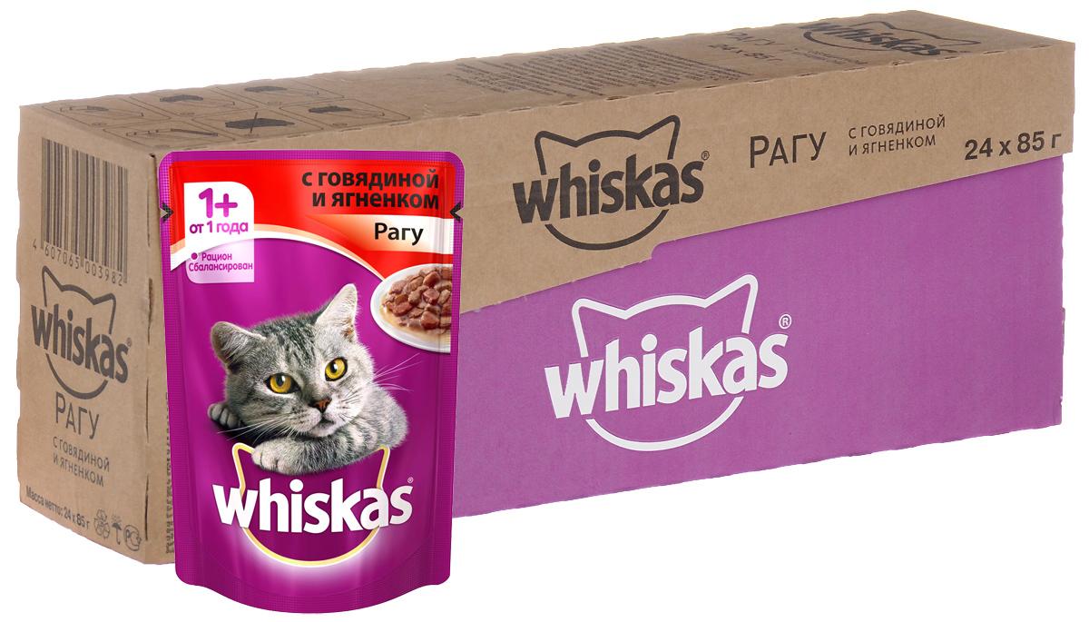 Консервы Whiskas для кошек от 1 года, рагу с говядиной и ягненком, 85 г х 24 шт39884Консервы для кошек от 1 года Whiskas - полнорационный сбалансированный корм, который идеально подойдет вашему любимцу. Нежные мясные кусочки в аппетитном соусе приготовлены с учетом потребностей взрослых кошек. Специально сбалансированный рацион содержит все питательные вещества, витамины и минералы, необходимые кошке в этом возрасте. Консервы не содержат сои, консервантов, ароматизаторов, искусственных красителей и усилителей вкуса.В рацион домашнего любимца нужно обязательно включать консервированный корм, ведь его главные достоинства - высокая калорийность и питательная ценность. Консервы лучше усваиваются, чем сухие корма. Также важно, чтобы животные, имеющие в рационе консервированный корм, получали больше влаги.Состав: мясо и субпродукты (в том числе говядина и ягненок минимум 4%), таурин, витамины, минеральные вещества.Пищевая ценность в 100 г: белки - 7,3 г, жиры - 4,0 г, клетчатка - 0,3 г, зола - 2,2 мг, витамин А - не менее 150 МЕ, витамин Е - не менее 1,0 мг, влага - 85 г.Энергетическая ценность в 100 г: 70 ккал/293 кДж.Товар сертифицирован.В упаковке 24 пакетика по 85 г.