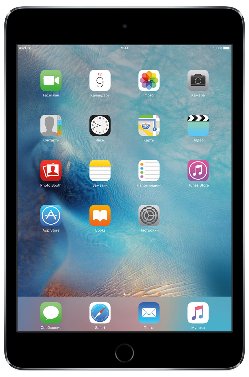 Apple iPad mini 4 Wi-Fi 128GB, Space GrayMK9N2RU/AВ ещё более лёгком, тонком и элегантном корпусе iPad mini 4 помещается всё то, что вам так нравится в iPad. Игры, покупки, фильмы и даже работа - всё выглядит невероятно увлекательно на великолепном дисплее Retina. Теперь у вас ещё больше причин всегда брать iPad с собой.iPad mini 4 ещё никогда не был таким удобным. Его толщина всего 6,1 мм - и это никак не влияет на прочность. Надёжный и элегантный алюминиевый корпус unibody прослужит долгие годы и всегда будет радовать глаз.Дисплеи iPad mini предыдущих поколений производились из трёх отдельных компонентов. В iPad mini 4 их объединили в один. Исчезло расстояние между слоями, а вместе с ним и внутренние блики. Результат: на дисплее iPad mini 4 цвета стали ещё реалистичнее, а изображения выглядят контрастнее, ярче и резче.Процессор A8 второго поколения с 64-битной архитектурой - это сердце iPad mini 4. Благодаря невероятной производительности все приложения, от видеоредакторов до 3D-игр, работают легко и плавно. 64-битная архитектура гарантирует невероятную скорость работы и отклика, сравнимую с персональными компьютерами и игровыми консолями.Чтобы задействовать максимум графических возможностей процессора A8 и iOS 9, iPad mini 4 использует Metal - технологию Apple, которая позволяет разработчикам создавать невероятно реалистичные игры консольного уровня. Технология Metal оптимизирована таким образом, чтобы центральный и графический процессоры могли вместе работать над отображением детализированной графики и сложных визуальных эффектов.На iPad mini 4 установлена камера iSight с улучшенной 8-мегапиксельной матрицей, передовой оптикой и мощным процессором обработки сигналов изображения. Снимайте невероятно чёткие фотографии и впечатляющее HD-видео 1080p. HD-камера FaceTime также усовершенствована: новая матрица обеспечивает высокое качество видеозвонков даже при плохом освещении. А дисплей Retina высокого разрешения становится прекрасным видоискателем.Отпечаток пальца -