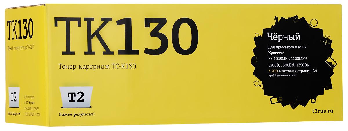 T2 TC-K130 тонер-картридж для Kyocera FS-1028MFP/1128MFP/FS1300D/1350DNTC-K130Картридж T2 TC-K130 собран из дорогих японских комплектующих, протестирован по стандартам STMC и ISO. Специалисты на заводе следят за всеми аспектами сборки, вплоть до крутящего момента при закручивании винтов. С каждого картриджа на заводе делаются тестовые отпечатки.Для каждой модели картриджа подобраны оптимальные чернила или тонер и фотобарабан. Каждая новая модель проходит тщательную проверку на градиенты, фантомные изображения, ровность заливки и общее качество картинки.