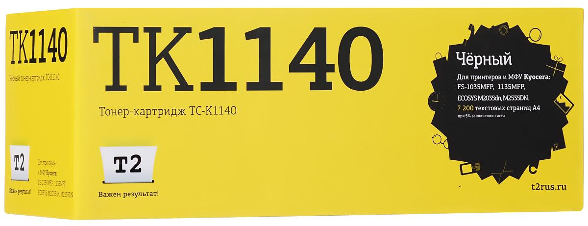 T2 TC-K1140 тонер-картридж для Kyocera FS-1035MFP/1135MFPTC-K1140Картридж T2 TC-K1140 собран из дорогих японских комплектующих, протестирован по стандартам STMC и ISO. Специалисты на заводе следят за всеми аспектами сборки, вплоть до крутящего момента при закручивании винтов. С каждого картриджа на заводе делаются тестовые отпечатки.Для каждой модели картриджа подобраны оптимальные чернила или тонер и фотобарабан. Каждая новая модель проходит тщательную проверку на градиенты, фантомные изображения, ровность заливки и общее качество картинки.