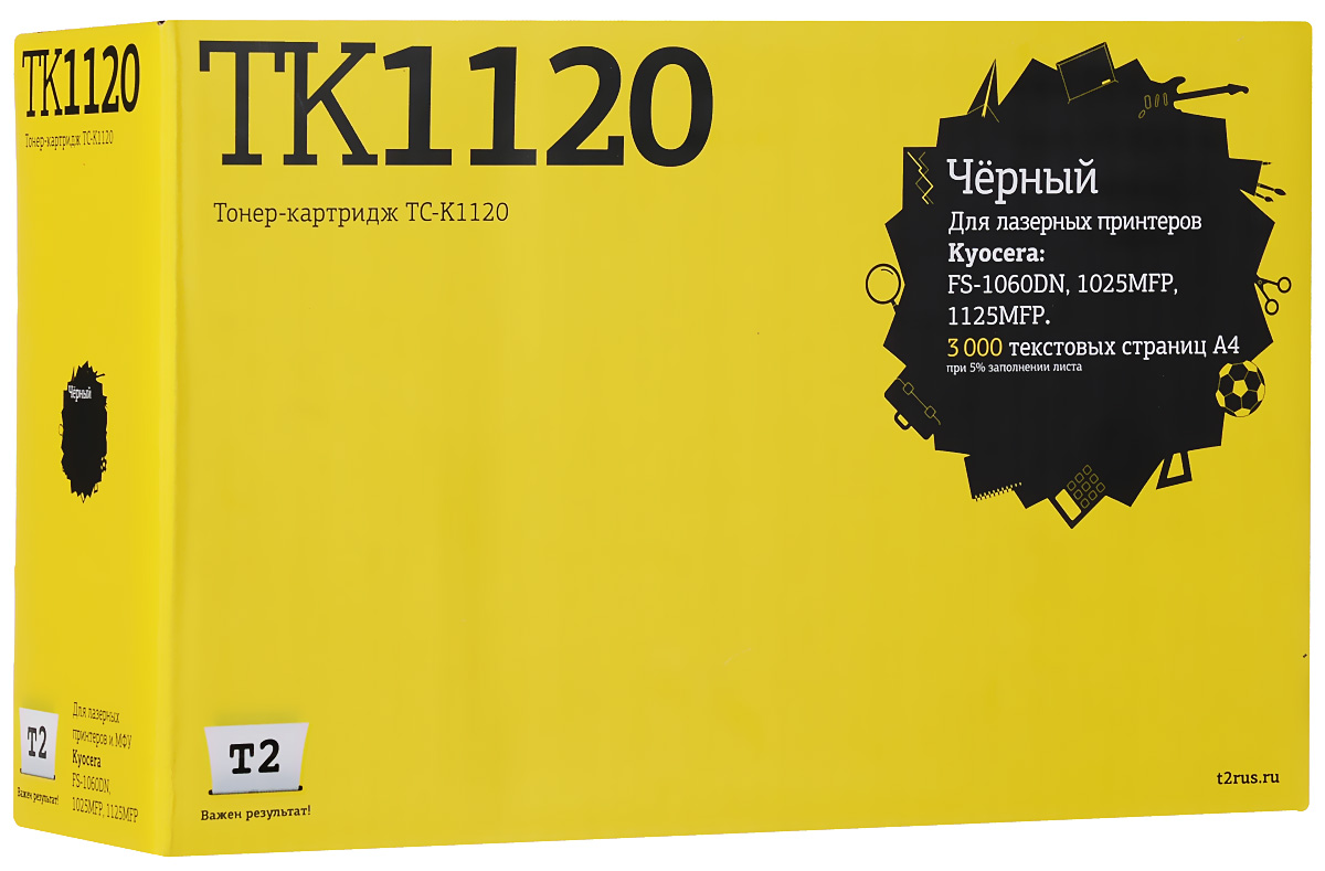 T2 TC-K1120 тонер-картридж (аналог TK-1120) для Kyocera FS-1060DN/1025MFP/1125MFP new original kyocera 302hn94140 solenoid toner for fs 1060 1025 1125 p1025 m1025