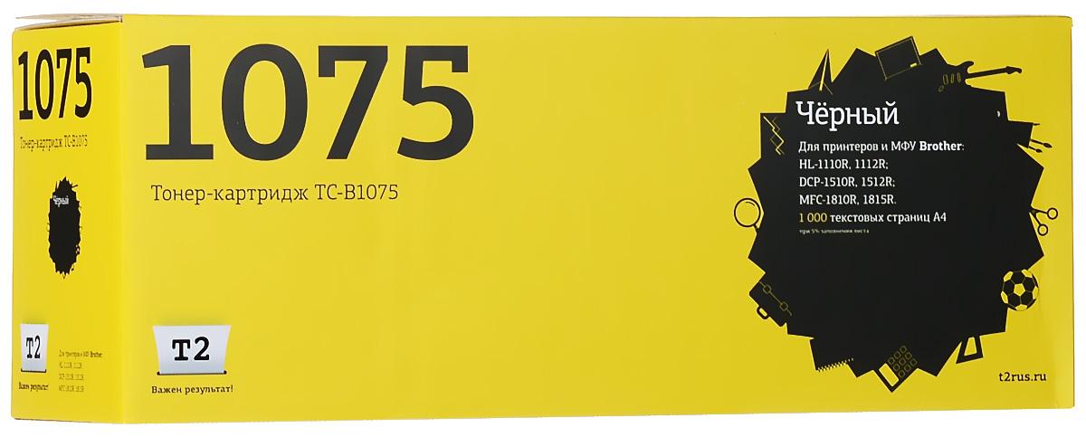 T2 TC-B1075 картридж (аналог TN-1075) для Brother HL-1110R/DCP1510R/MFC1810TC-B1075Картридж T2 TC-B1075 собран из дорогих японских комплектующих, протестирован по стандартам STMC и ISO. Специалисты на заводе следят за всеми аспектами сборки, вплоть до крутящего момента при закручивании винтов. С каждого картриджа на заводе делаются тестовые отпечатки.Для каждой модели картриджа подобраны оптимальные чернила или тонер и фотобарабан. Каждая новая модель проходит тщательную проверку на градиенты, фантомные изображения, ровность заливки и общее качество картинки.