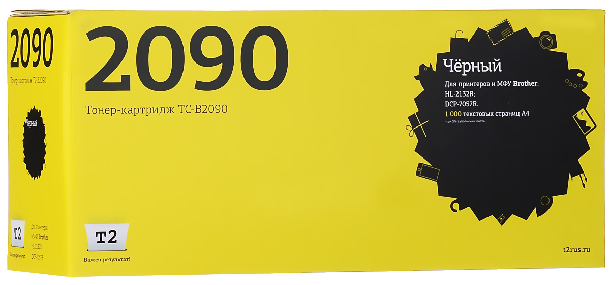 T2 TC-B2090 картридж (аналог TN-2090) для Brother HL-2132R/DCP-7057R