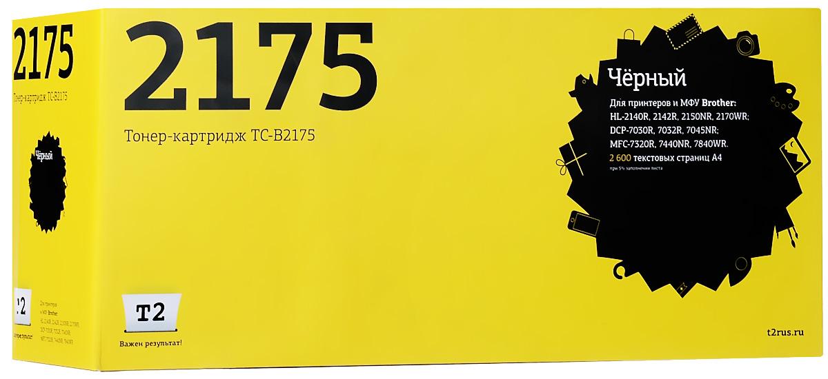 T2 TC-B2175 картридж (аналог TN-2175) для HL-2140R/2150NR/2170WR/DCP-7030R/7045NR/7320RTC-B2175Картридж T2 TC-B2175 собран из дорогих японских комплектующих, протестирован по стандартам STMC и ISO. Специалисты на заводе следят за всеми аспектами сборки, вплоть до крутящего момента при закручивании винтов. С каждого картриджа на заводе делаются тестовые отпечатки.Для каждой модели картриджа подобраны оптимальные чернила или тонер и фотобарабан. Каждая новая модель проходит тщательную проверку на градиенты, фантомные изображения, ровность заливки и общее качество картинки.