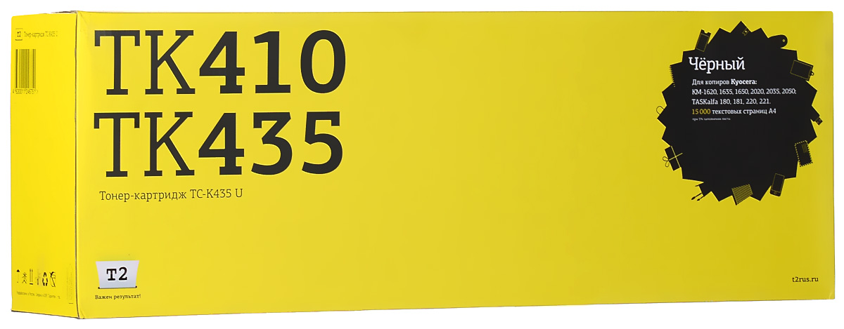 T2 TC-K435U тонер-картридж для Kyocera KM-1620/1635/2020/2050/TASKalfa 180/220TC-K435 UКартридж T2 TC-K435U собран из дорогих японских комплектующих, протестирован по стандартам STMC и ISO. Специалисты на заводе следят за всеми аспектами сборки, вплоть до крутящего момента при закручивании винтов. С каждого картриджа на заводе делаются тестовые отпечатки.Для каждой модели картриджа подобраны оптимальные чернила или тонер и фотобарабан. Каждая новая модель проходит тщательную проверку на градиенты, фантомные изображения, ровность заливки и общее качество картинки.