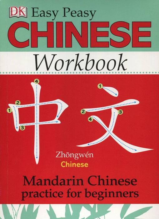 Easy Peasy Chinese Workbook on a chinese screen