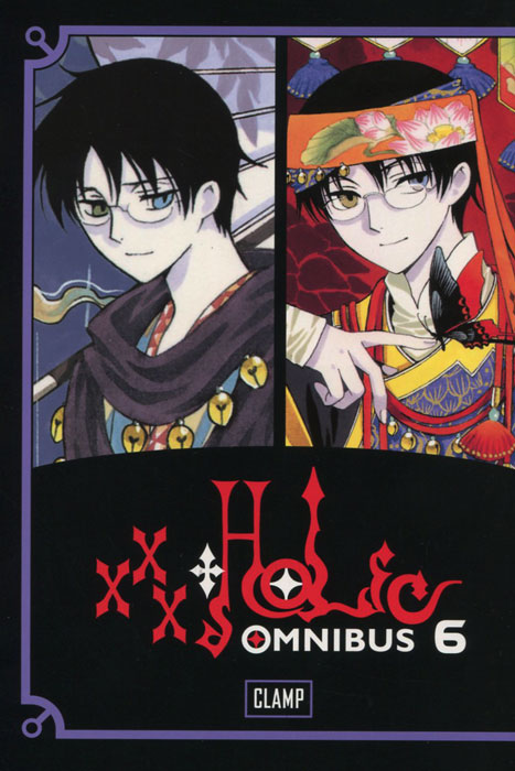 xxxHOLiC: Omnibus: 6 anatomy of a disappearance