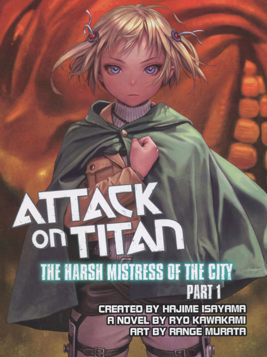 Attack on Titan: The Harsh Mistress of the City: Part 1 кепка vans off the wall