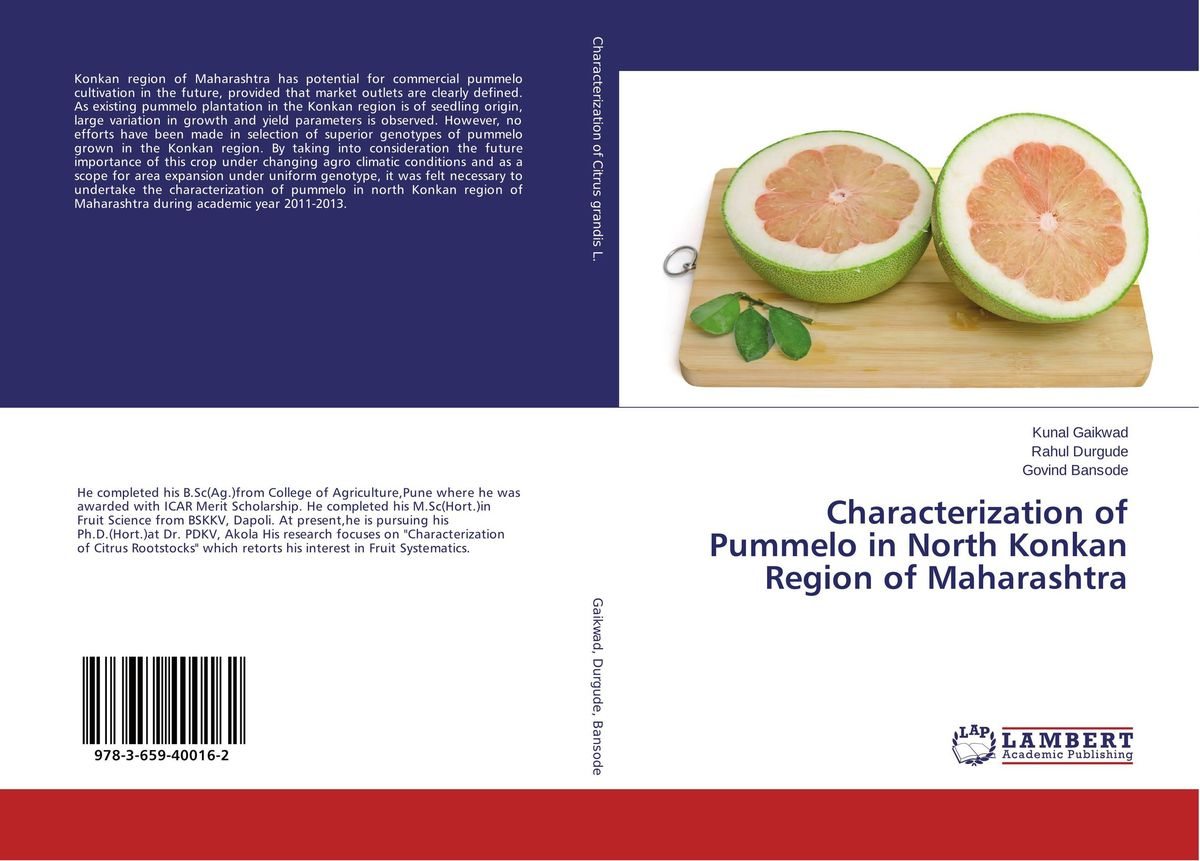 Фото Characterization of Pummelo in North Konkan Region of Maharashtra cervical cancer in amhara region in ethiopia