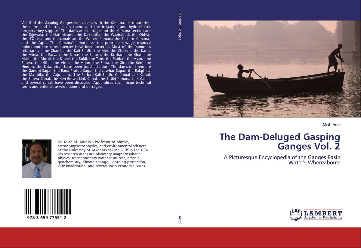 The Dam-Deluged Gasping Ganges Vol. 2 the silmarillion