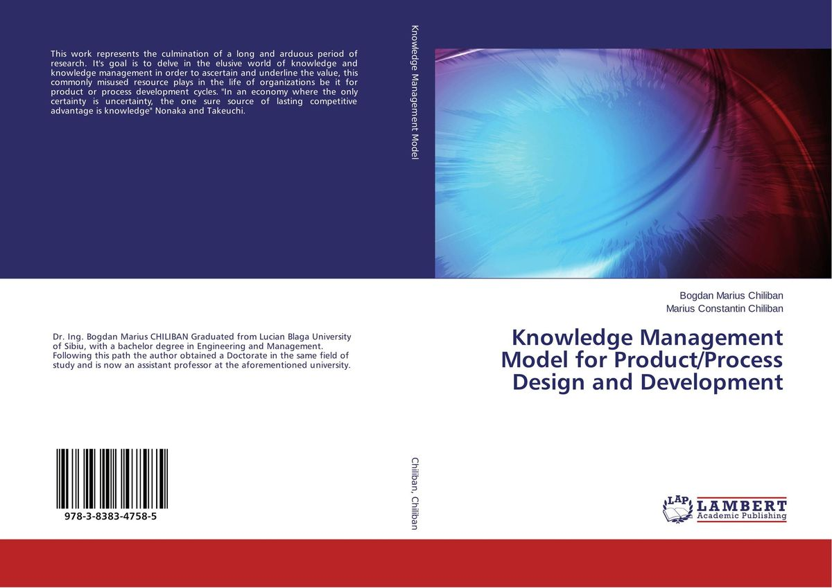 Knowledge Management Model for Product/Process Design and Development introducing knowledge management metrics model