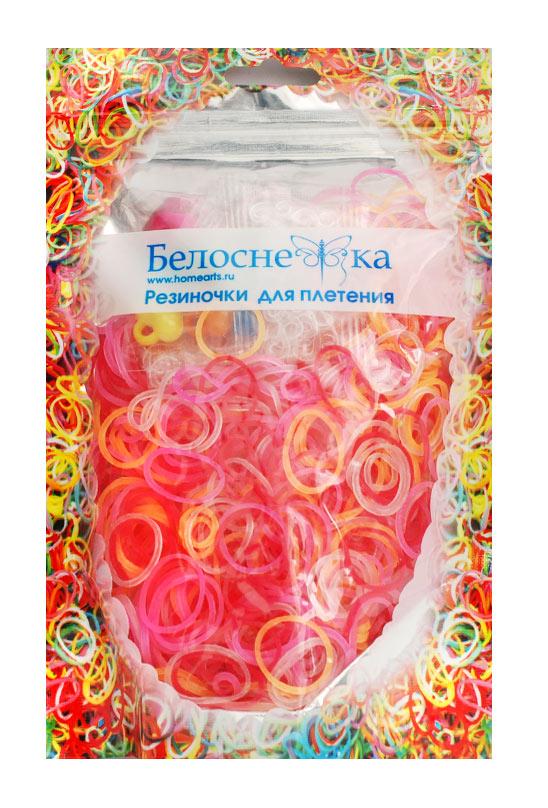 Белоснежка Резиночки для плетения 1000 шт 5 цветов цвет неоновый