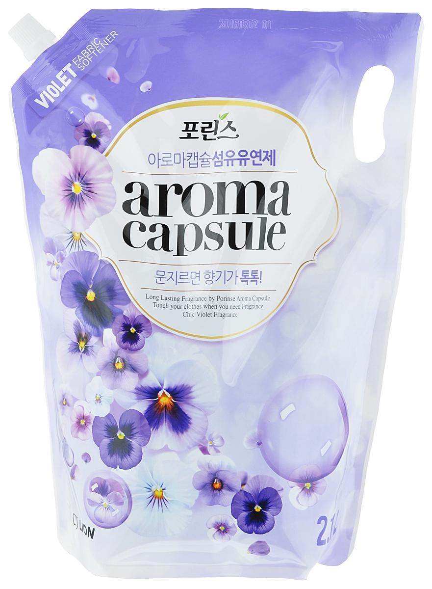 Кондиционер для белья Cj Lion Porinse Aroma Capsule, с ароматом фиалки, 2,1 л