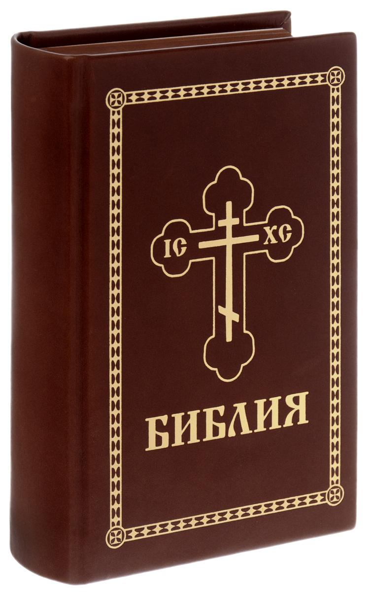 фотосалонов мультифото фото книги библии величинах тока