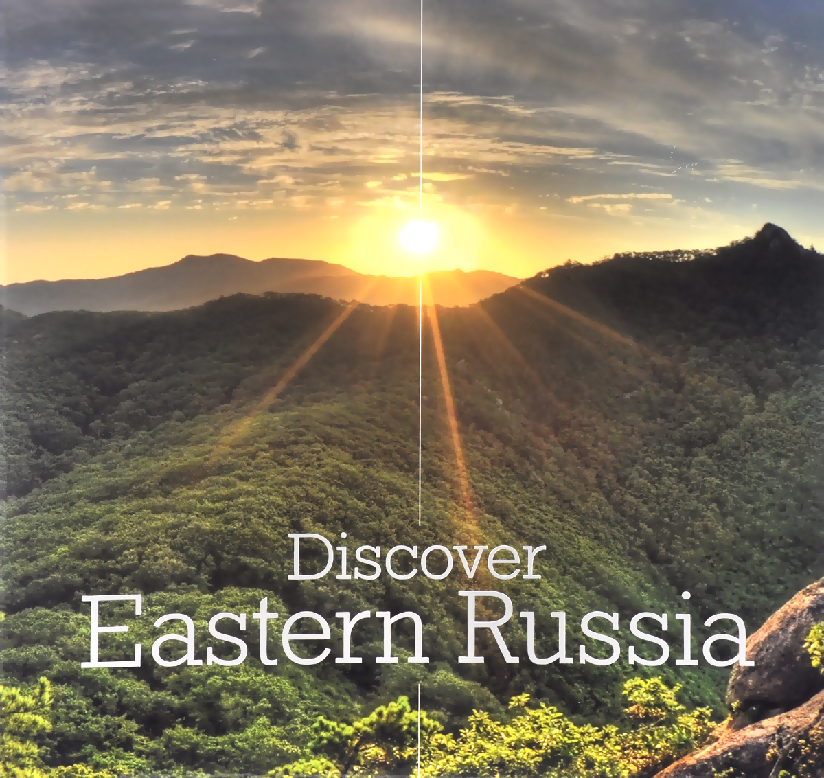 Nikolay Bersenev, Alexey Litvinov Discover Eastern Russia middle eastern patterns to colour