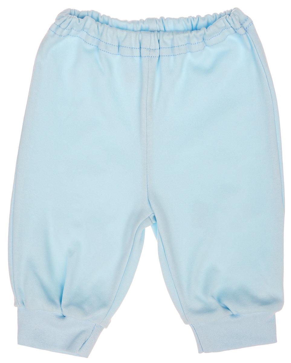Штанишки для мальчика КотМарКот, цвет: голубой. 3556. Размер 62, 1-3 месяца3556Удобные штанишки КотМарКот послужат идеальным дополнением к гардеробу вашего ребенка, обеспечивая ему наибольший комфорт. Модель, изготовленная из натурального хлопка - интерлока, необычайно мягкая и приятная на ощупь, не раздражает нежную кожу ребенка и хорошо вентилируется, а эластичные швы приятны телу младенца и не препятствуют его движениям. Штанишки, благодаря мягкому поясу, не сдавливают животик ребенка и не сползают, идеально подходят для ношения с подгузником и без него. Снизу брючины дополнены широкими эластичными манжетами, не пережимающими ножки. Штанишки - очень удобный и практичный вид одежды для малышей, которые уже немного подросли, они отлично сочетаются с футболками, кофточками и боди.В таких штанишках вашему ребенку будет уютно и комфортно!