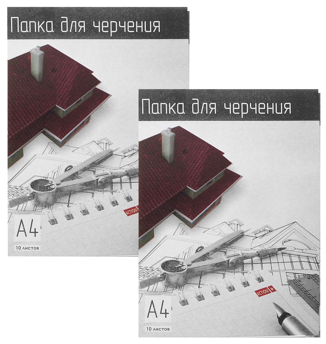 Action! Папка для черчения, 10 листов, формат А4, 2 штAFD-4/10Папка для черчения Action! предназначена как для черчения, так и дляработы тушью, карандашами. Бумаги формата А4 плотностью 180 г/м2. Листыупакованы в картонную папку. В наборе представлены 2 папки для черчения по 10листов.Уважаемые клиенты! Обращаем ваше внимание на цветовой ассортимент товара. Поставка осуществляется в зависимости от наличия на складе.