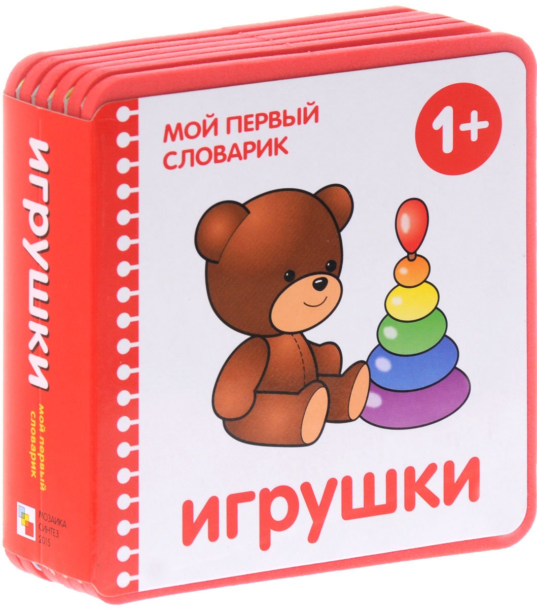 Игрушки мягкие игрушки мишки из книжки набор спящая красавица