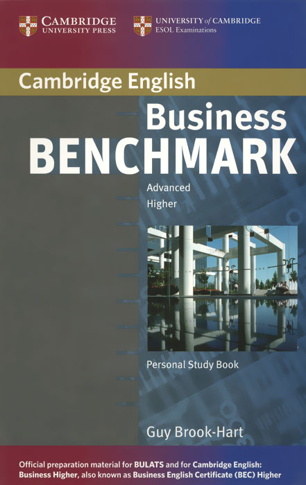 Business Benchmark Advanced Higher: Personal Study Book: Guy Brook-Hart