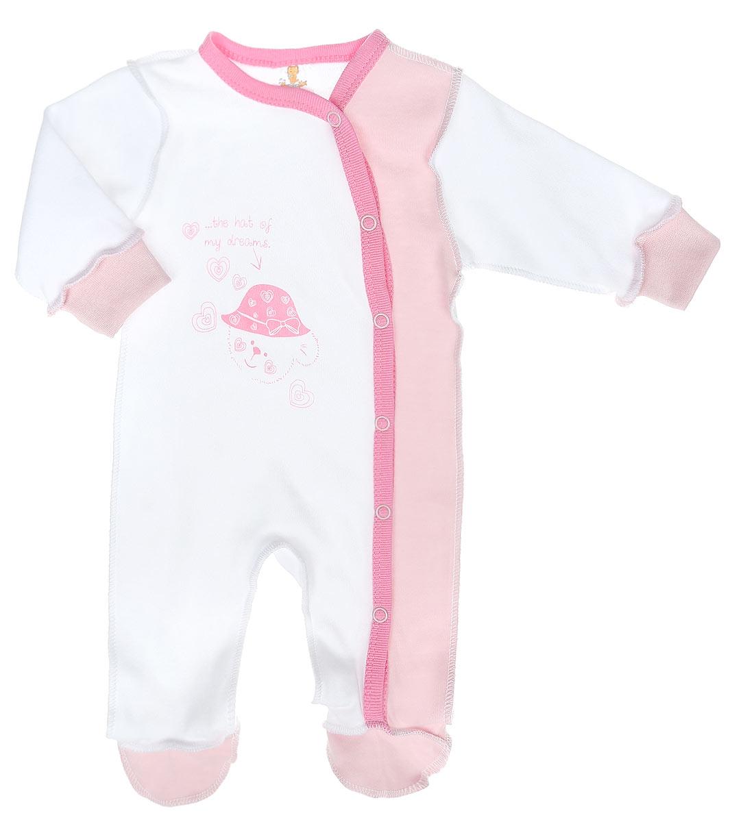 Комбинезон детский КотМарКот Мишка в шляпе, цвет: белый, розовый. 3675. Размер 68, 3-6 месяцев3675Детский комбинезон КотМарКот Мишка в шляпе идеально подойдет вашему ребенку, обеспечивая ему максимальный комфорт. Выполненный из интерлока - натурального хлопка, он очень мягкий на ощупь, не раздражает даже самую нежную и чувствительную кожу ребенка.Комбинезон с длинными рукавами, круглым вырезом горловины и закрытыми ножками имеет застежки-кнопки от горловины до щиколотки, которые помогают легко переодеть младенца или сменить подгузник. Низ рукавов дополнен мягкими широкими манжетами, не пережимающими ручки ребенка. Спереди модель оформлена принтом с изображением медвежонка.В таком комбинезоне спинка и ножки младенца всегда будут в тепле, и кроха будет чувствовать себя комфортно и уютно.