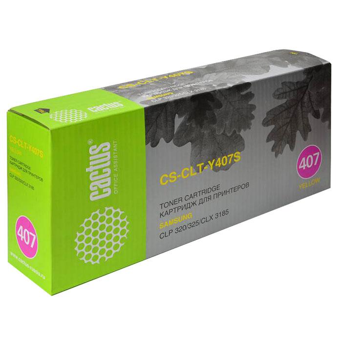 Cactus CS-CLT-Y407S, Yellow тонер-картридж для Samsung CLP-325 CLX-3185 картридж для лазерного принтера samsung clt k404s xev