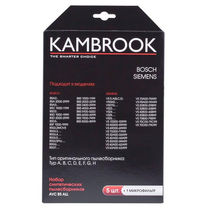 Kambrook AVC BS ALL пылесборник набор пылесборников и фильтров для пылесосов kambrook avc sa all