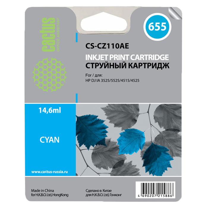 Cactus CS-CZ110AE, Cyan струйный картридж для принтеров HP DJ IA 3525/5525/4515/4525 картридж струйный hp 655 cz109ae черный для hp dj ia 3525 4615 4625 5525 6525 550стр