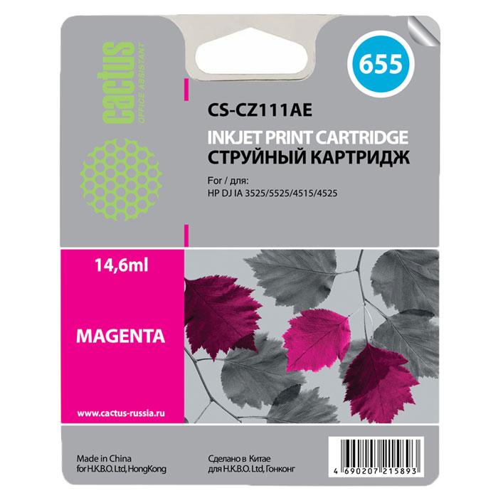 Cactus CS-CZ111AE, Magenta струйный картридж для принтеров HP DJ IA 3525/5525/4515/4525CS-CZ111AEКартридж Cactus CS-CZ111AE для струйных принтеров HP.Расходные материалы Cactus для печати максимизируют характеристики принтера. Обеспечивают повышенную четкость изображения и плавность переходов оттенков и полутонов, позволяют отображать мельчайшие детали изображения. Обеспечивают надежное качество печати.Уважаемые клиенты! Обращаем ваше внимание на то, что упаковка может иметь несколько видов дизайна. Поставка осуществляется в зависимости от наличия на складе.