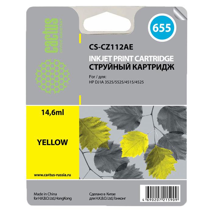 Cactus CS-CZ112AE, Yellow струйный картридж для принтеров HP DJ IA 3525/5525/4515/4525 картридж струйный hp 655 cz109ae черный для hp dj ia 3525 4615 4625 5525 6525 550стр